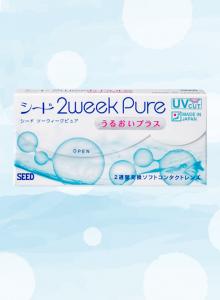 2weekPureうるおいプラス メイドインジャパン スマイルコンタクト