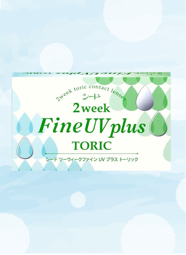 2weekFine UV plus トーリック