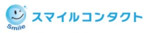 スマイルコンタクト 梅田 大阪 堺東 上新庄