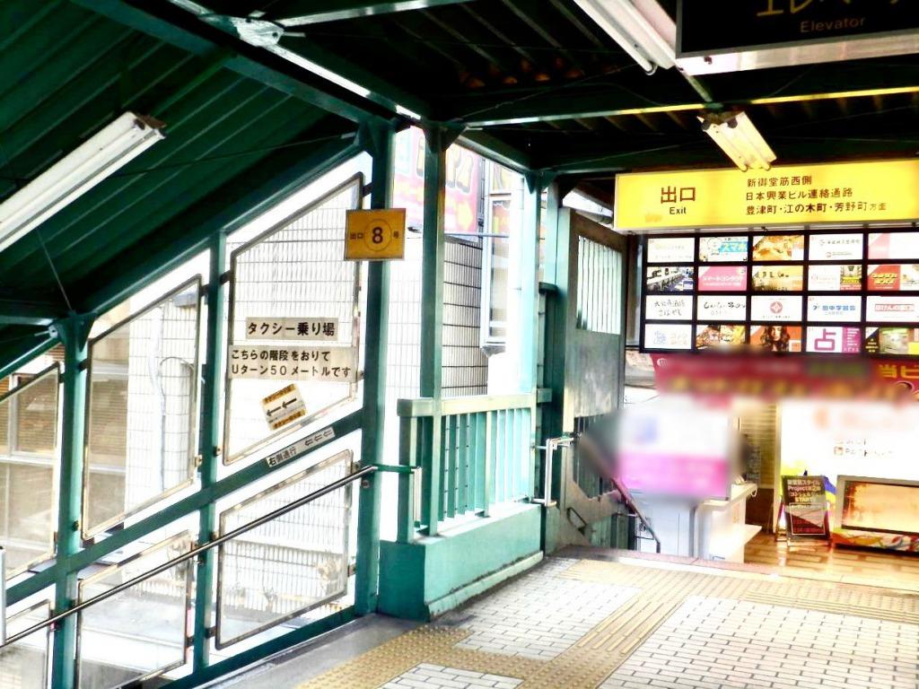 スマイルコンタクト 江坂店 道案内