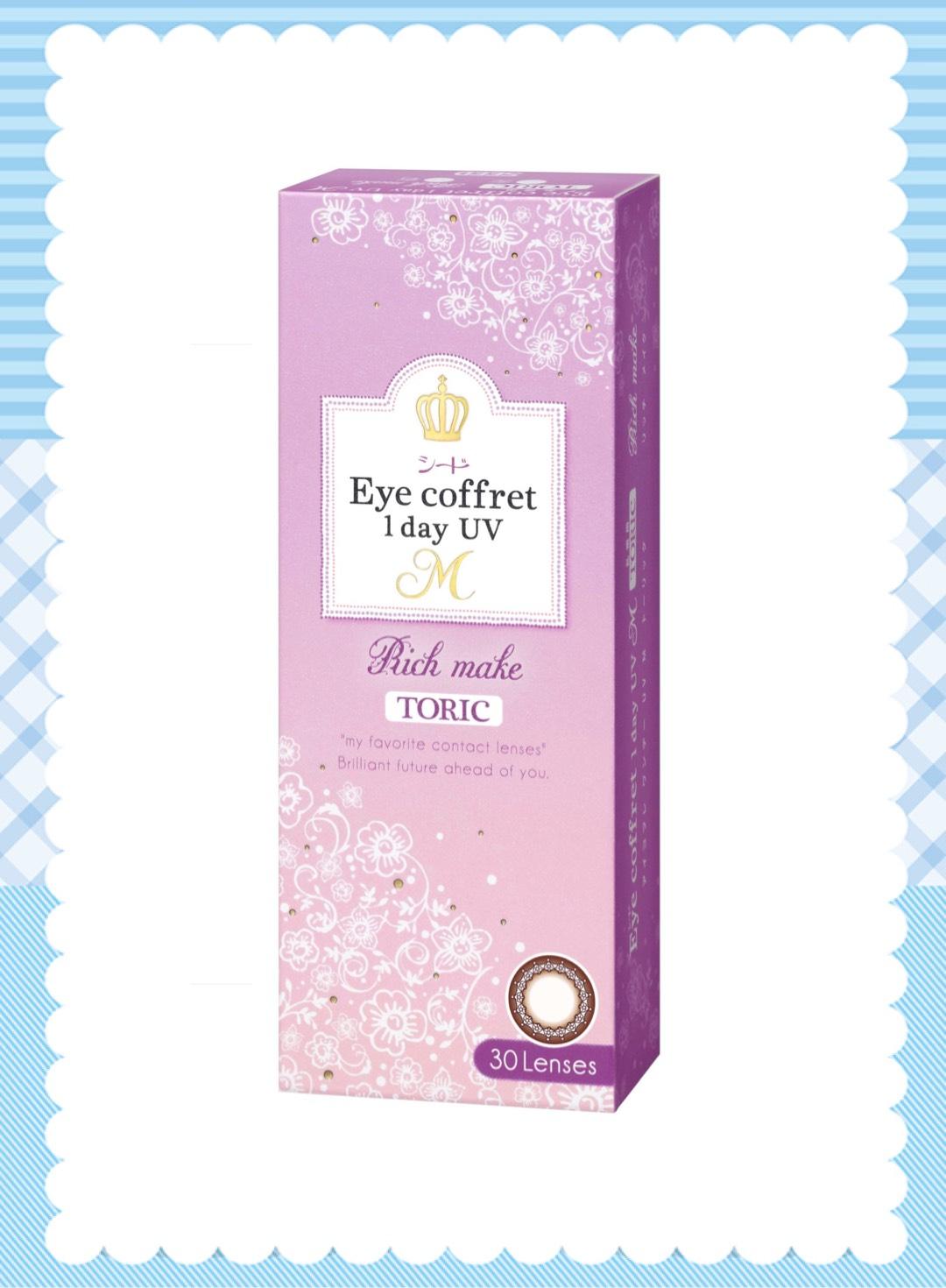 Eye coffret 1day UV-Mトーリック