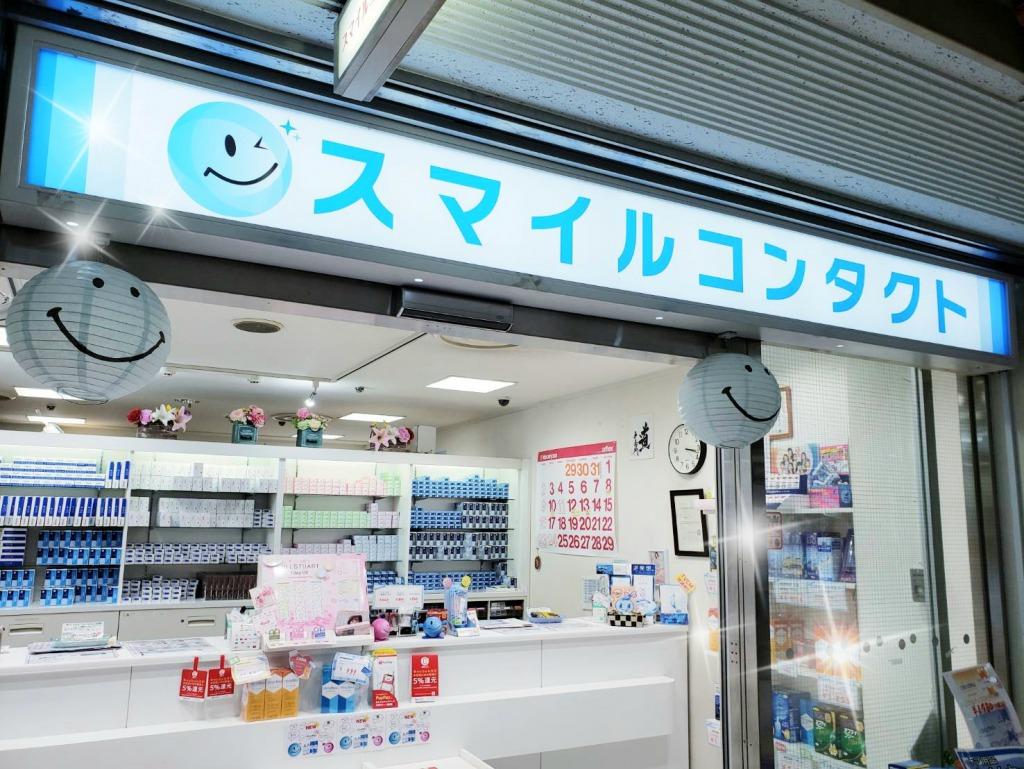 西梅田からスマイルコンタクト大阪駅前店までの道案内