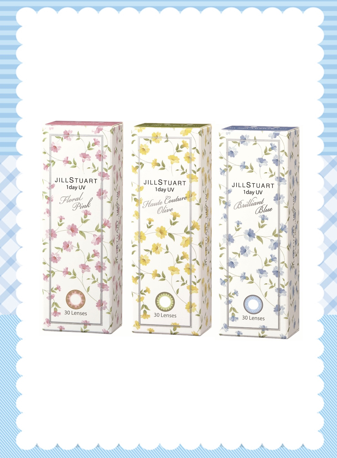 JILL STUART 1day UV 10枚パック