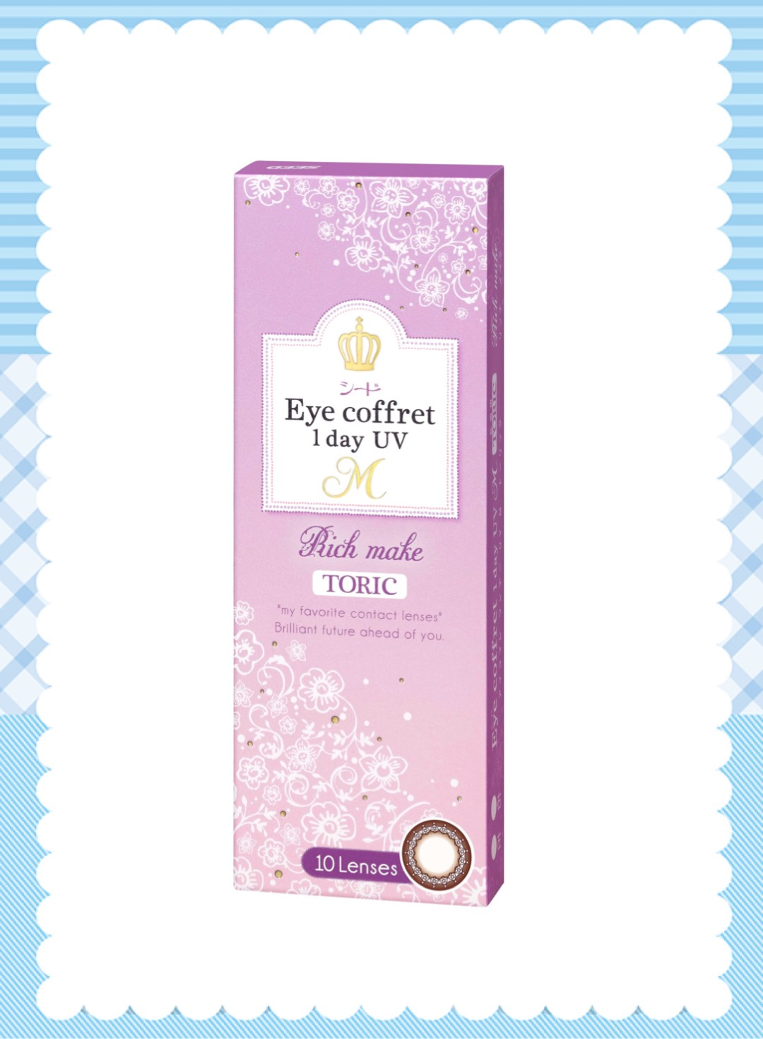 Eye coffret 1day UV-Mトーリック 10枚パック