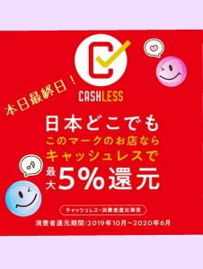 #処方箋無し #処方せんなし #梅田 #大阪駅 #コンタクトレンズ #すぐ買える #カラコン