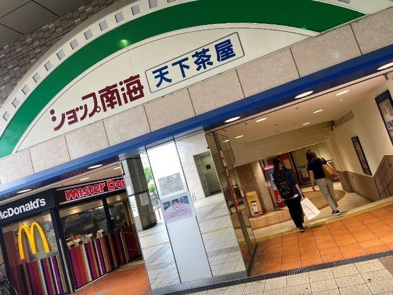 西成 大阪市 コンタクト