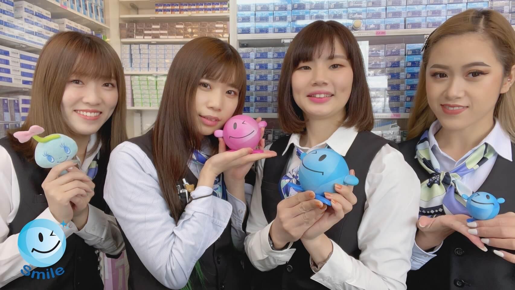 スマイルコンタクト 堺東店