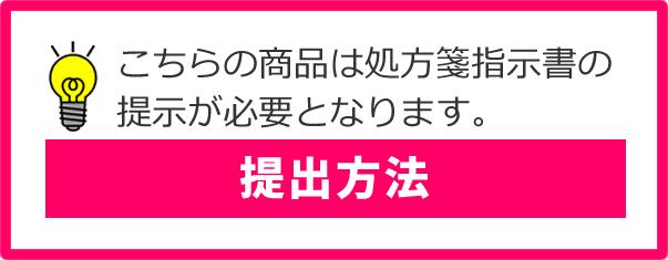 スマイルコンタクト 大阪 コンタクトレンズ 会員価格