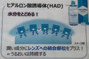 リペアモイスト ケア用品 お得 キャンペーン 水分 水