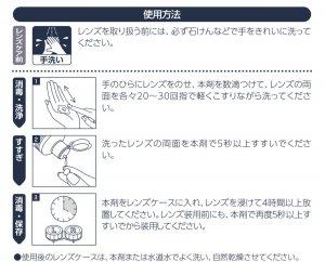 使用方法 安全 説明 ケア ケア用品